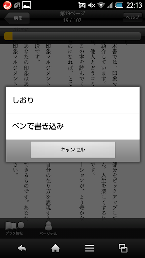 u5370u8c61u30deu30cdu30b8u30e1u30f3u30c8 1.0.0 Windows u7528 10