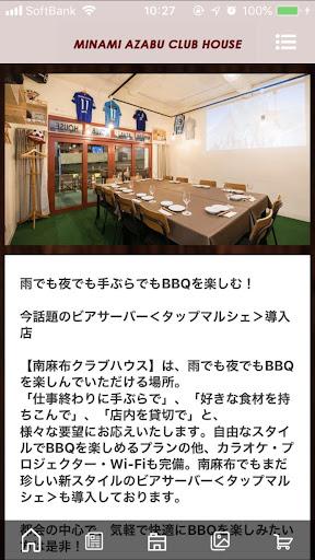 MinamiAzabuClubHouse 1.0.0 Windows u7528 2