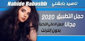 Download Nahide Babashli Muzikleri Apk Latest Version For Android