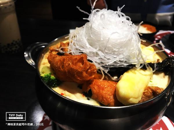 台中 | 偈亭泡菜鍋 雙十1店:一中街人氣起司牛奶鍋(含菜單)