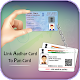 Download Link Adhar Card to PanCard For PC Windows and Mac