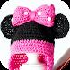 かぎ針編みパターンのアイデア