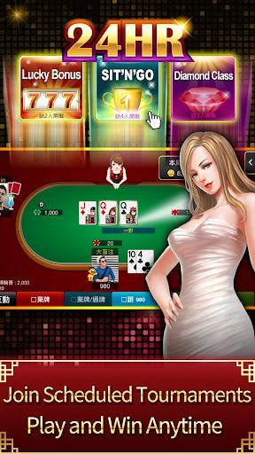 u5fb7u5ddeu64b2u514b u795eu4f86u4e5fu5fb7u5ddeu64b2u514b(Texas Poker) screenshots 7