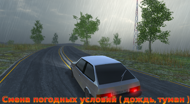 Russian Car Driver HD PREMIUM apk screenshot