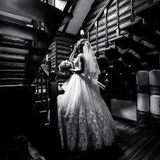 Wedding photographer Aleksandra Efimova (sashaefimova). Photo of 17.07.2018