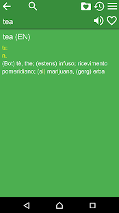 English Italian Dictionary Fr- screenshot thumbnail