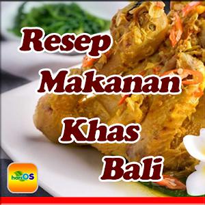 Image Result For Resep Masakan Bali Mudah