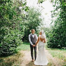 Wedding photographer Mikhail Toropov (ttlstudio). Photo of 01.09.2017