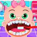 エミリーの歯磨き