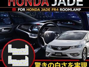 ジェイド FR4 ハイブリッドXのカスタム事例画像 mitsu_jadeさんの2018年10月15日21:21の投稿