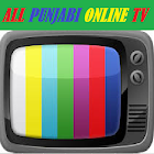 Punjabi Tv Channels Online icon