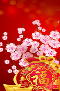CNY 2018 Wishes - náhled