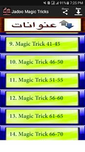 Jadu Seekhiye Jadu Tricks Ekran Görüntüsü