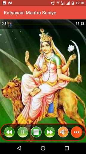 Katyayani Mantra Suniye screenshots 2