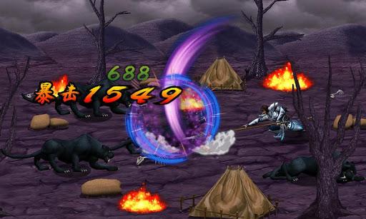 Sanguo warriors : fight RPG