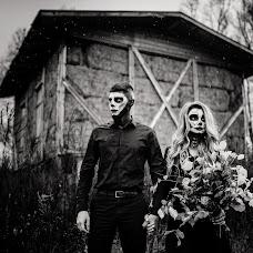Wedding photographer Roman Zhdanov (Roomaaz). Photo of 21.10.2018