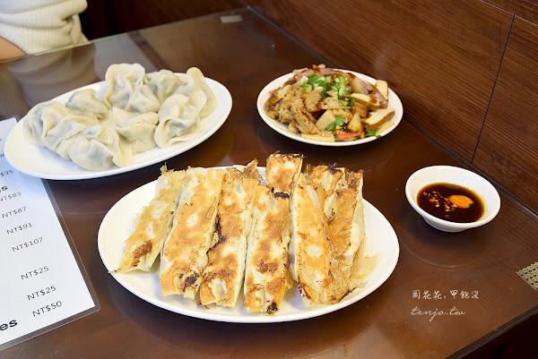 及品鍋貼水餃專賣店 蔣友柏也愛的神級小吃!用料實在、服務親切