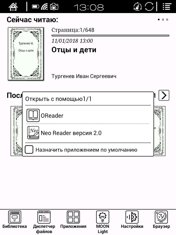 4jnMUaYEP843gdhBI98wm-QZaDOzRFTfR1QLyAks