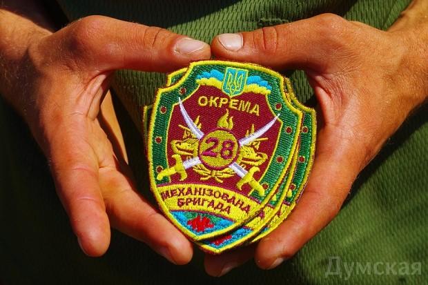 Одесская, гвардейская, твоя...