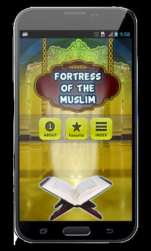 イスラム教徒の要塞