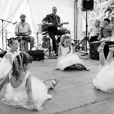 Wedding photographer Florent Dubray (dubrayphotograp). Photo of 02.09.2015