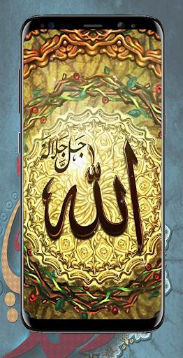 Wallpaper Kaligrafi Islam Screenshot