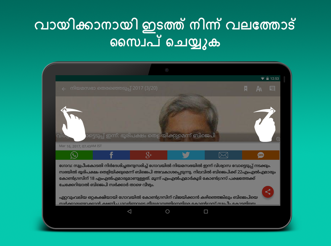 Malayalam News India - Samayam- screenshot
