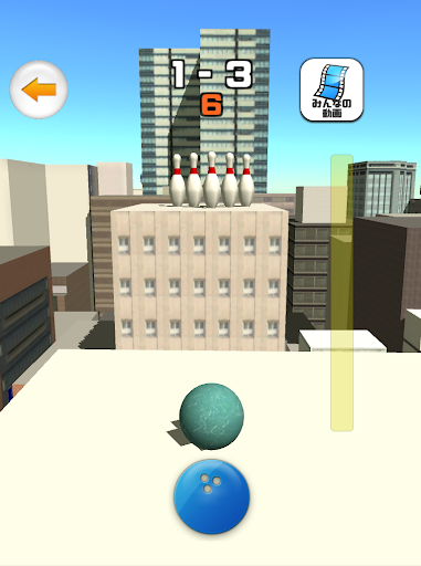 Big City Bowling 3.1.2 screenshots 6