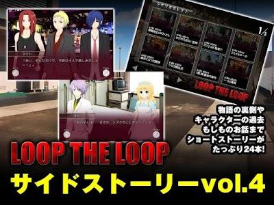LTLサイドストーリー vol.4 screenshot 12