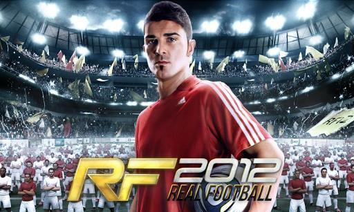 Real Football 2012 screenshot 20