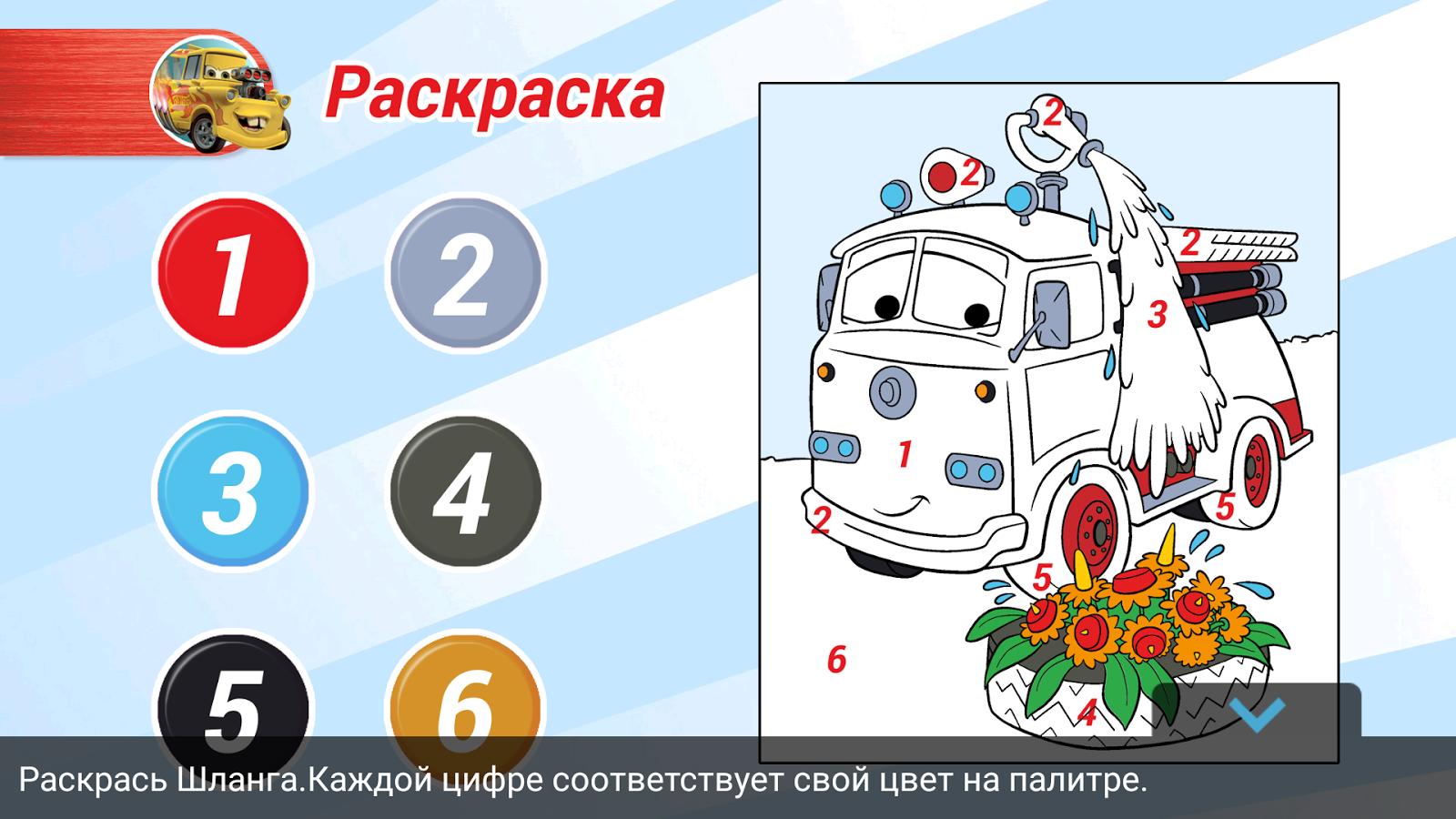 Киеве для в настольные взрослых игры