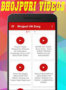Bhojpuri Video Song HD भोजपुरी वीडियो - náhled