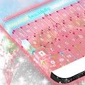 Paris Tastatur Thema icon