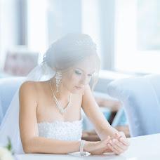 Wedding photographer Anastasiya Basenko (mywedkrd). Photo of 11.09.2017