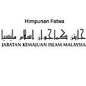 Himpunan Fatwa (Jakim) icon