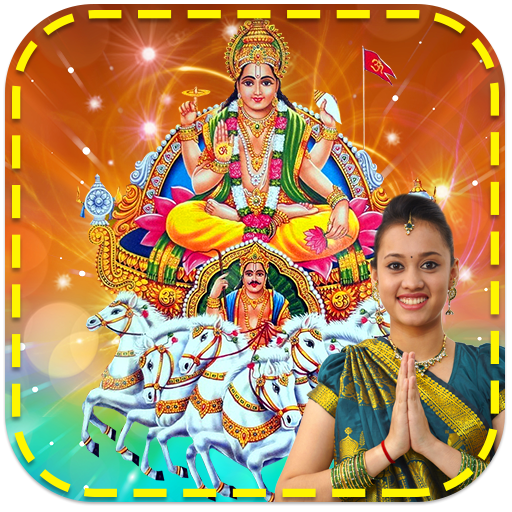Surya Bhagwan Photo Frames HD (app)