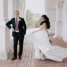 Wedding photographer Alina Klinovaya (Klinovaya). Photo of 10.11.2018