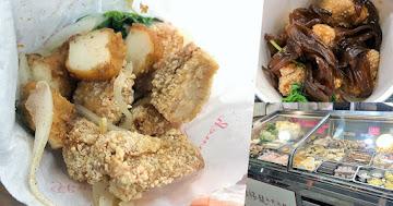 台東緣龍無骨鹹酥雞