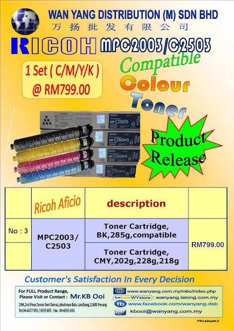RICOH AFICIO -MPC2003/C2503 Compatible Copier Toner Cartridge