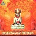 Jain Bhaktamar Stotra (Hindi) icon