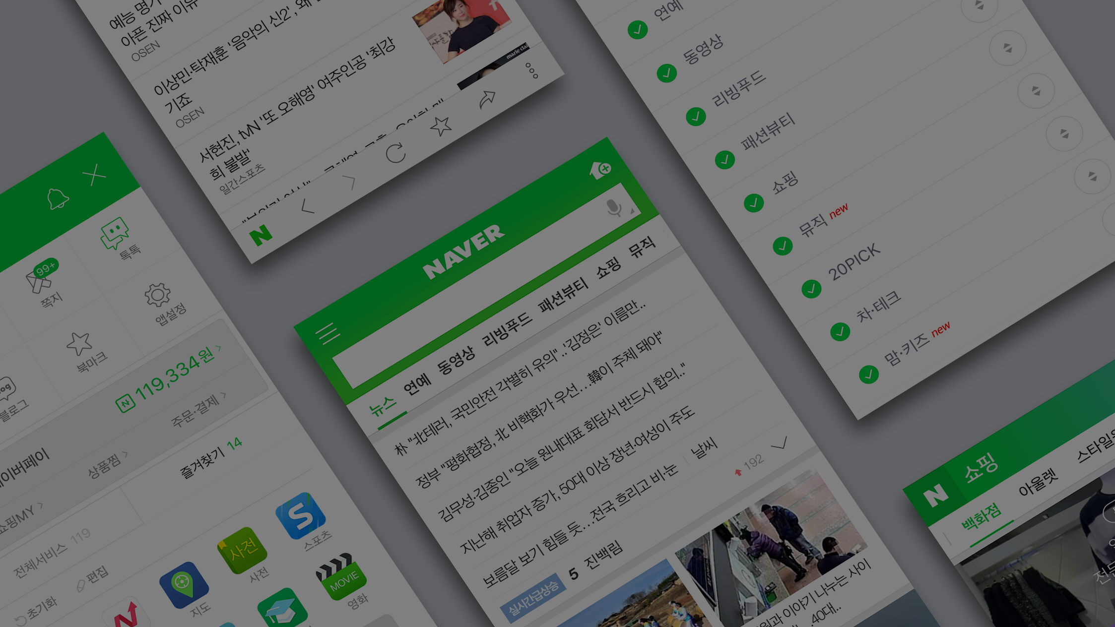 android apps by naver corp on google play