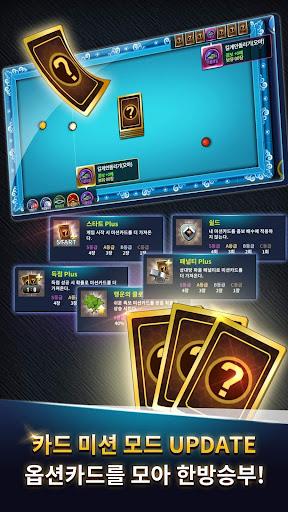 ub2f9uad6cuc758 uc2e0 : 3uad6c, 4uad6c, 8ubcfc apktram screenshots 4