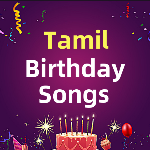 Happy Birthday Mp3 Songs Tamil Free Download