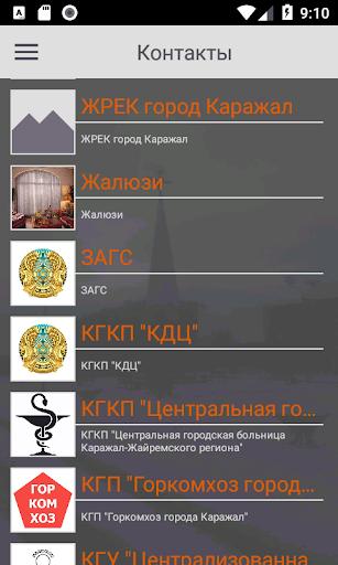 Каражал 2.2 screenshots 2