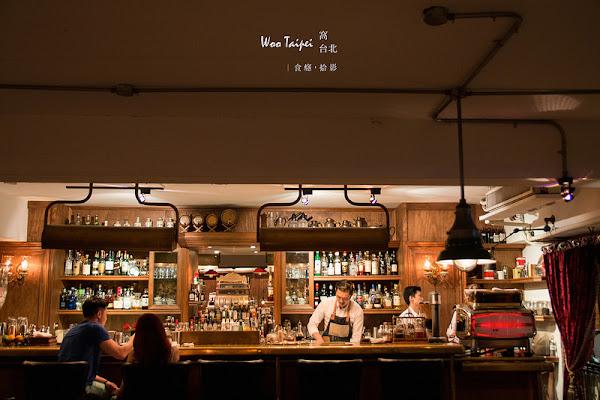 窩台北Woo Taipei-搖曳慵懶的喝杯小酒,在這樣微醺的台北夜晚|台北市大安區|忠孝敦化站