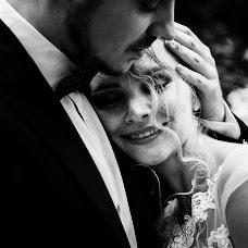 Wedding photographer Matvey Krauze (kmat). Photo of 20.10.2017