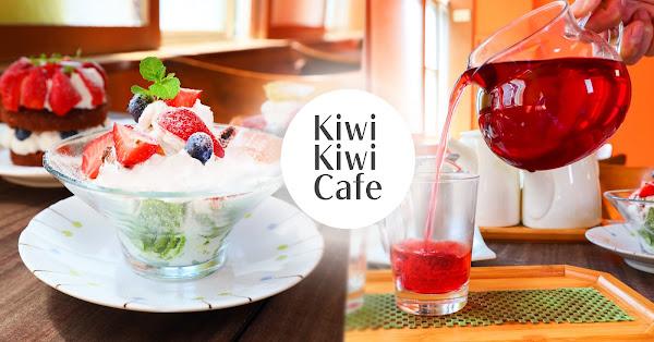 KiWi KiWi Cafe