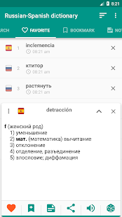 Russian-spanish and Spanish-russian dictionary- screenshot thumbnail