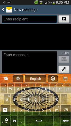 Indian Keyboard