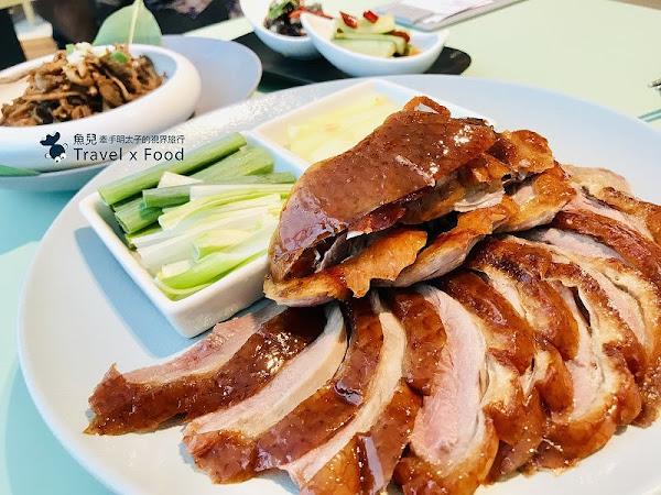 享鴨 烤鴨與中華料理